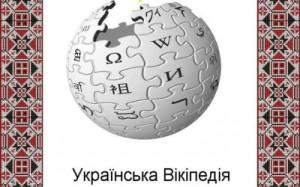 ukrwiki