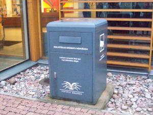 Скринька для повернення книг. Головна бібліотека м. Вентспілс