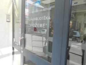 """Бібліотека-філія """"Відземе"""", м. Рига"""""""