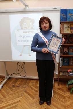 """Переможець конкурсу """"Кращий методист-2015"""""""